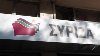 syriza sima